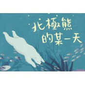 環保、愛護動物 (48)