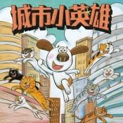 第25期《飛越童書林》 (31)