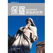 基督教歷史 (3)