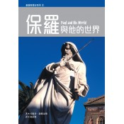 Church History (11)