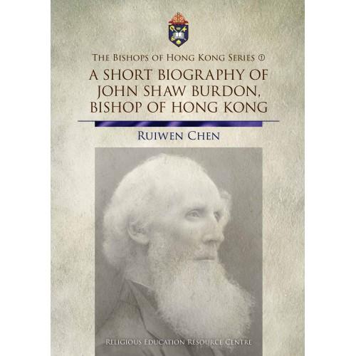A Short Biography of John Shaw Burdon