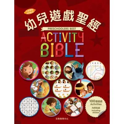 Preschoolers Best Activity Bible