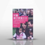 The Parenting Children Course (5)