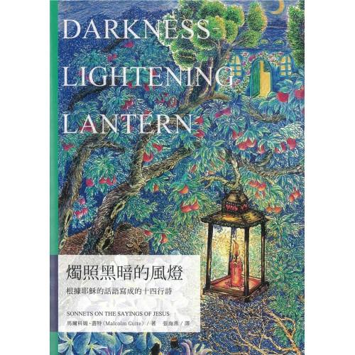 DARKNESS LIGHTENING LANTERN: SONNETS ON THE SAYINGS OF JESUS