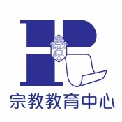 Religious Education Resource Center (116)