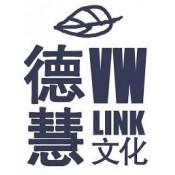 VW Link (2)