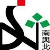 South & North Publishing Company (87)