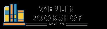 文林 Wen Lin Bookshop